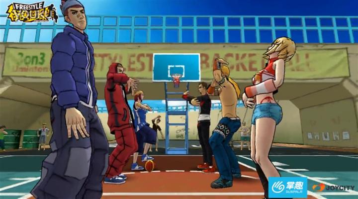 掌趣正版《街头篮球》手游首部宣传片曝光 还原度堪比端游
