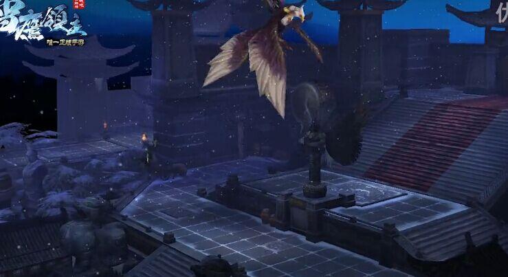 《雪鹰领主》手游玄幻大片