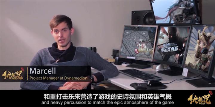 《伏魔咒》手游音乐视频大揭秘