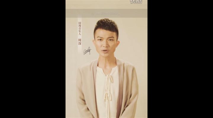 《水浒Q传》手游7月28日首发 周深将献唱主题曲