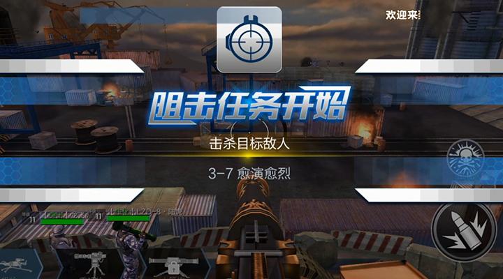 """《抢滩登陆3D》战役模式第三章3-7""""愈演愈烈""""通关视频"""