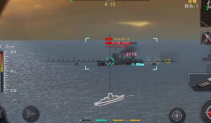 《雷霆海战》战斗视频