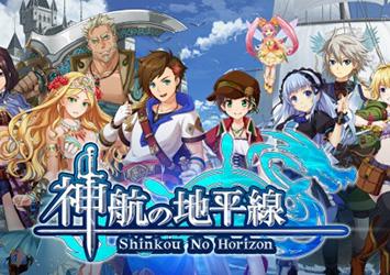 不输电视剧情节的战略RPG游戏《神航的地平线》预计9月上市
