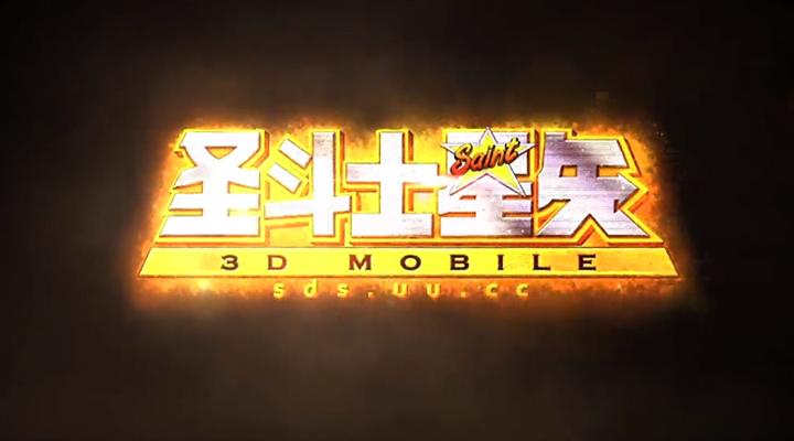 《圣斗士星矢-集结》车田正美正版授权 超燃动作RPG手游