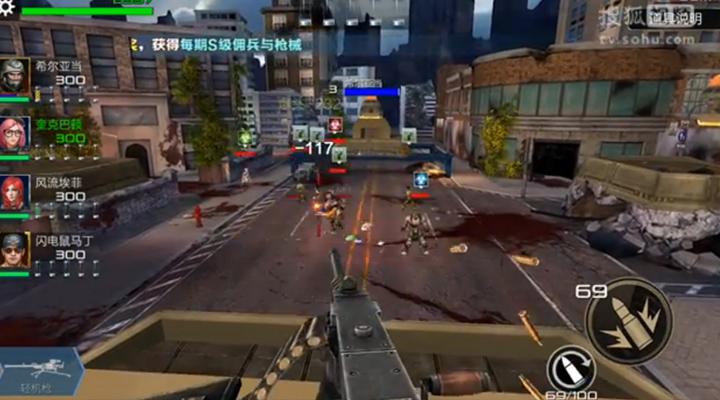 《抢滩登陆3D》特别行动玩法视频