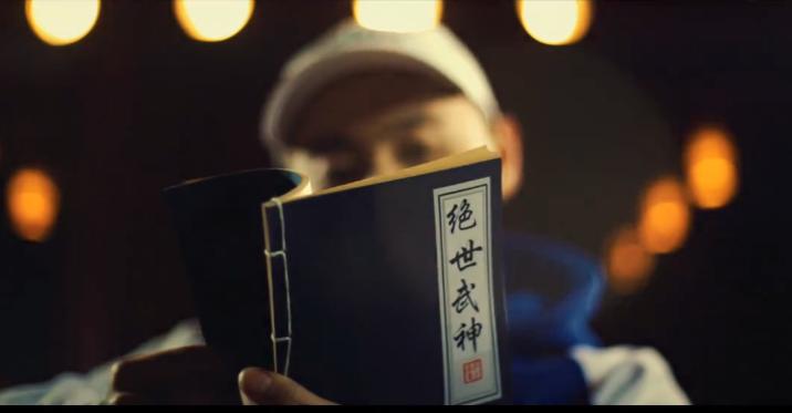 谢帝再掀武侠热潮 《绝世武神》手游神曲MV曝光