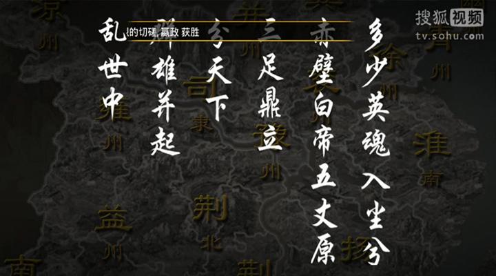《三国龙翔传》新手引导视频
