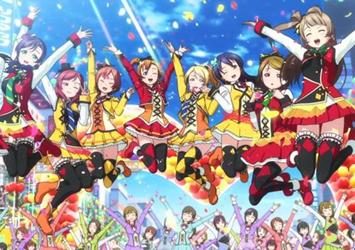 《Love Live!学园偶像祭》喜迎开学季,三重好礼回馈粉丝!