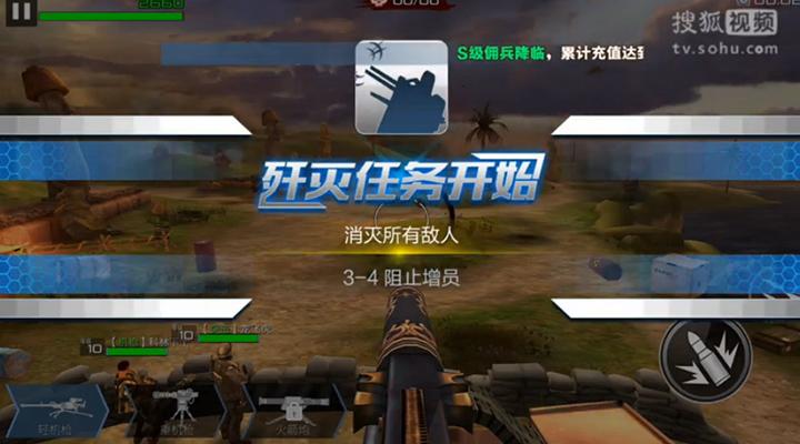 """《抢滩登陆3D》战役模式第三章3-4""""阻止增员""""通关视频"""