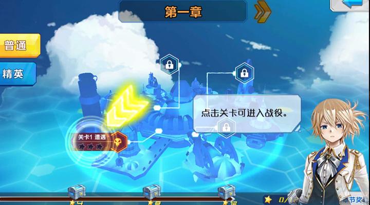 《特勤姬甲队》关卡战斗视频展示