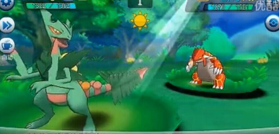 《口袋妖怪VS》部分玩法演示视频