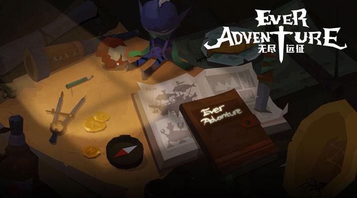 《无尽远征》游戏宣传视频