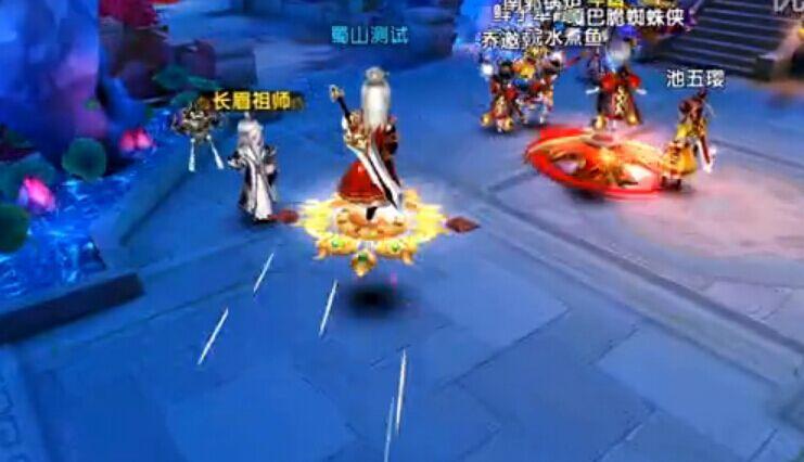 《大话蜀山》CG宣传高清视频