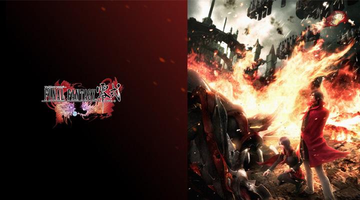 最终幻想:觉醒 首发视频