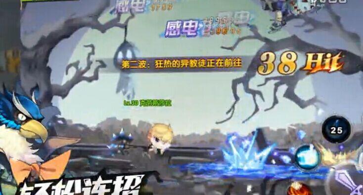 《龙之岛战纪》独家宣传视频曝光!
