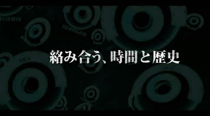 《世界锁链》第二弹宣传PV释出