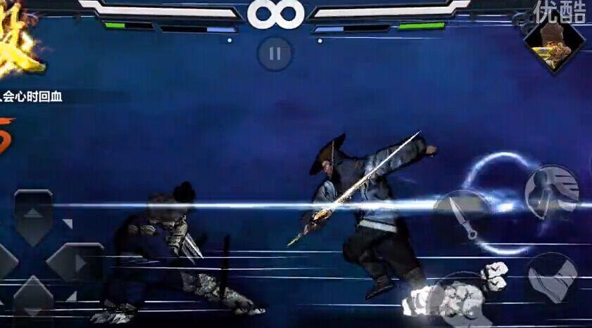 刀剑兵器谱挑战影分身瑟视频展示
