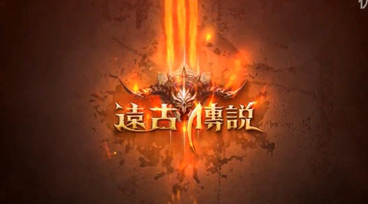 万人手游PK新境界 《远古传说》无主之地视频曝光