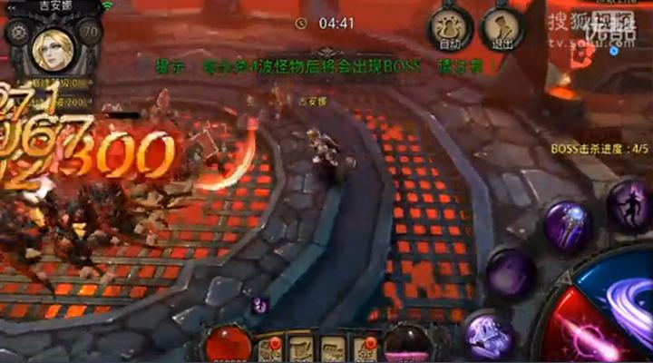 《远古传说》陨石多头蛇流魔法师 地狱幻境通关视频