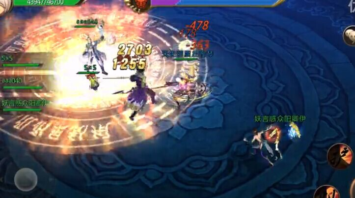 超清3D仙幻PK帮战手游《悟空》重磅来袭