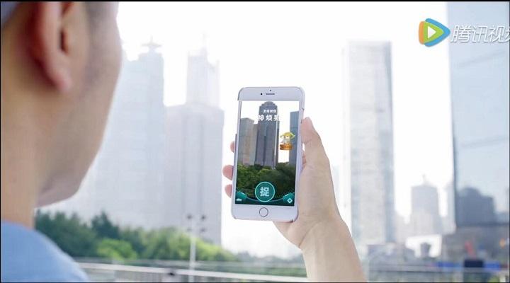 AR手游《捉妖手机》 宣传视频