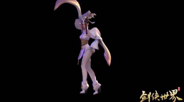 《剑侠世界》手游休闲舞蹈短视频