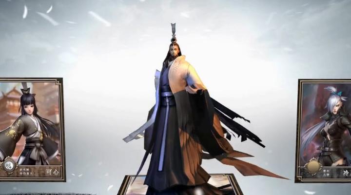《剑侠世界》手游AR&VR超清概念视频
