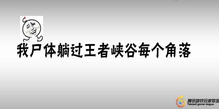 """【王者故事会】第2期 谁是王者峡谷里最""""帅""""的英雄"""