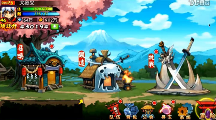 正版动漫IP授权手游《犬夜叉》游戏视频