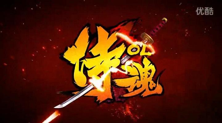 侍魂OL宣传视频曝光!