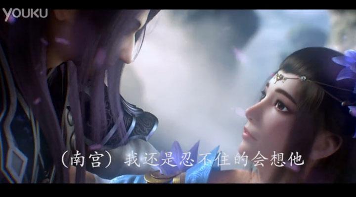 还原绝美三界 《凡人修仙传》正版手游视频曝光
