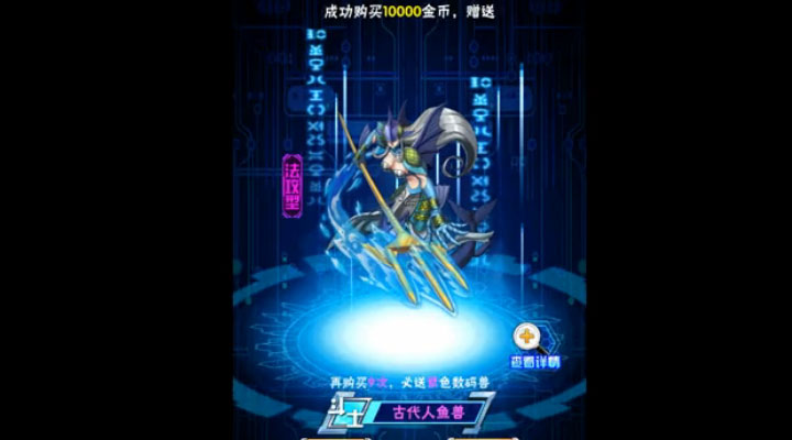 《数码暴龙:激战》召唤功能视频演示