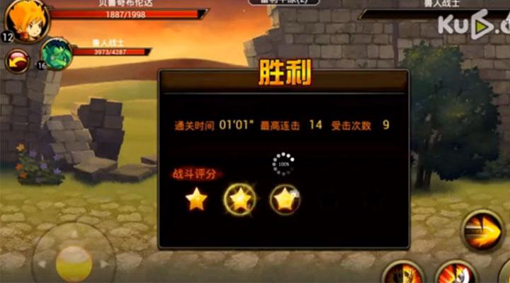 《少年幻兽团》游戏介绍视频