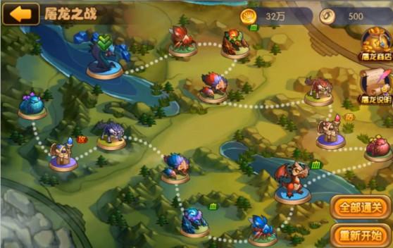 《联盟崛起》屠龙战玩法玩家体验视频