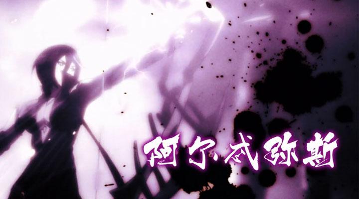 《幻影纹章》玩法视频重磅登场