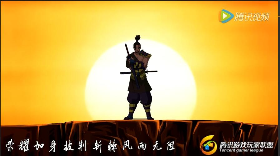 【王者rap龙虎榜】第8期宫本武藏动画特制版:藏无不胜