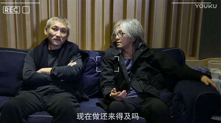 《西游伏妖篇》预告片彩蛋NG版