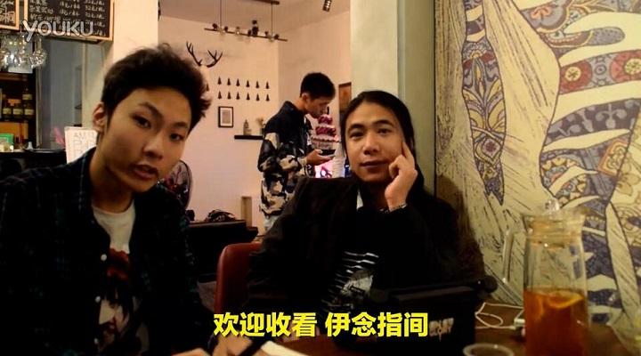 《虚荣》线下聚会广州站 玩家派对圆满落幕