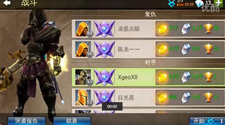 地牢猎手5如何选择容易攻陷的要塞