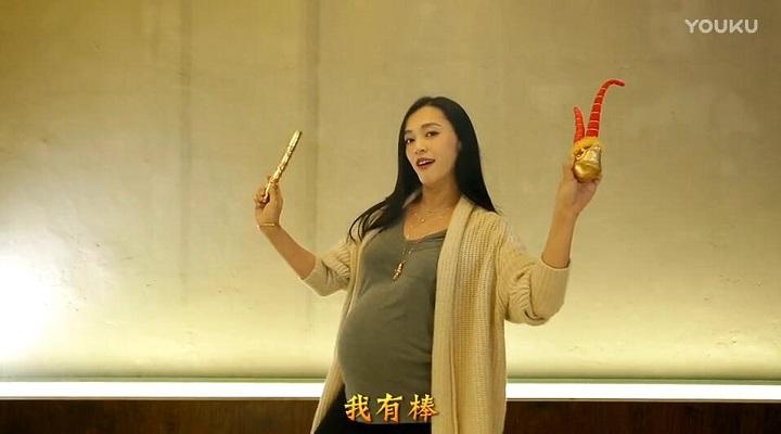 姚晨挺孕肚搞笑起舞 周星驰徐克小视频同框