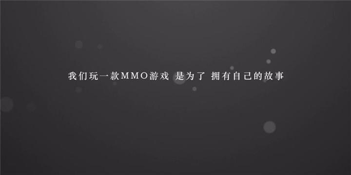 《镇魔曲》手游让MMO重回角色扮演