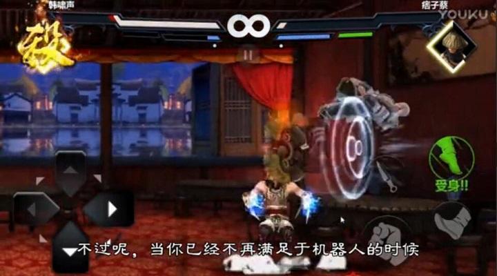 刀剑系列新作—刀剑兵器谱·格斗手游深度评测