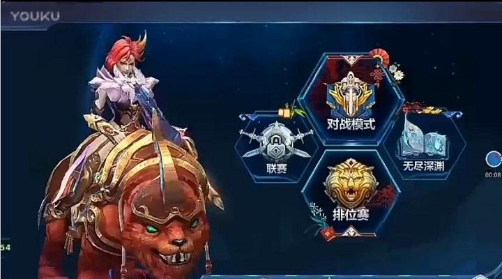 鬼魇解说 无尽争霸战歌峡谷视频演示