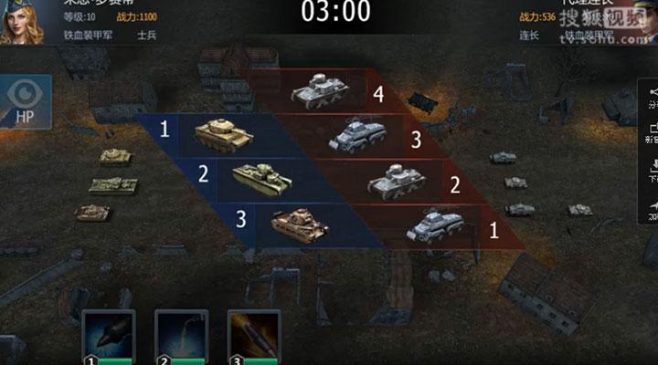 《钢铁雄狮》军职晋级玩法视频
