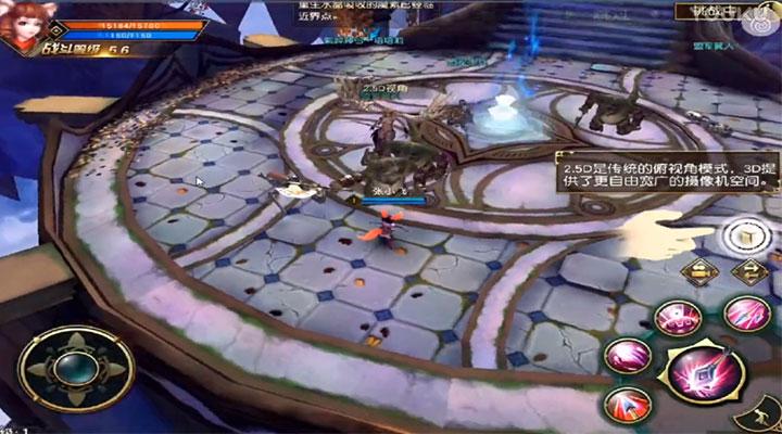 张小飞试玩-《太极熊猫3:猎龙》 一款以坐骑为特色的游戏