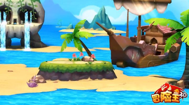 《冒险王3D》封测前瞻视频