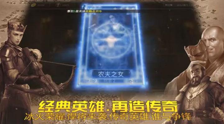 《铁王座》宣传视频