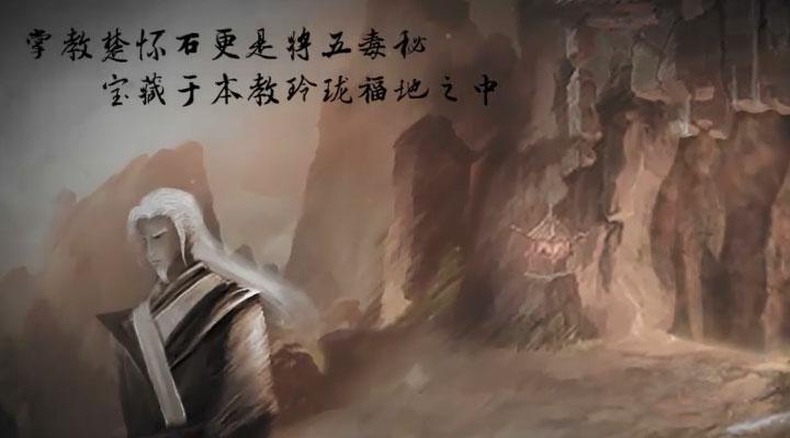 原版3D武侠大作《逍遥吟》CG手游视频劲曝出场