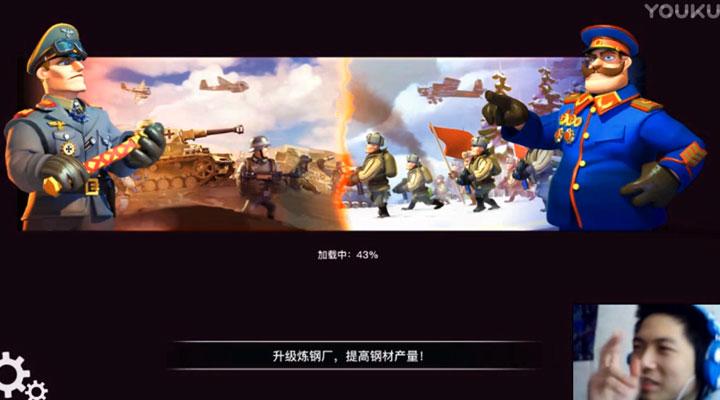 【陈嘉睿游戏解说】新游戏体验二战虐心手游《我的战争》