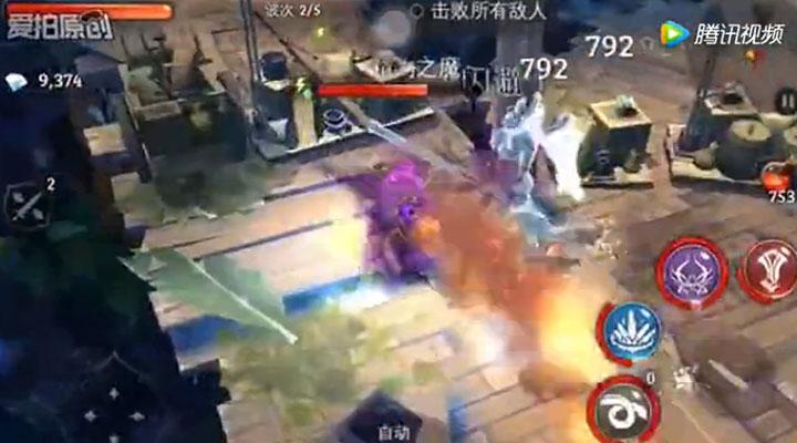 《地牢猎手5》-元素试炼-高难度精力魔(上版本60挑战点)技巧视频